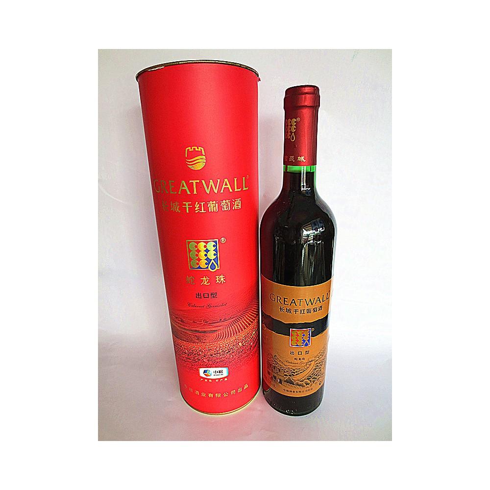 批发长城干红酒出口型蛇龙珠